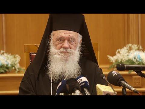 Ελλάδα: Θετικός στον κορονοϊό ο Αρχιεπίσκοπος Ιερώνυμος – Νοσηλεύεται στον Ευαγγελισμό…