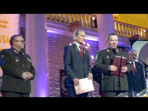 Михаила Ножкина поздравляют военноначальники