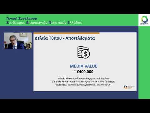 Μάνος Σιφονιός - CEO Reputation Unique