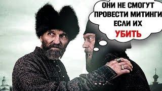 Как Иван Грозный менял управленческую элиту.