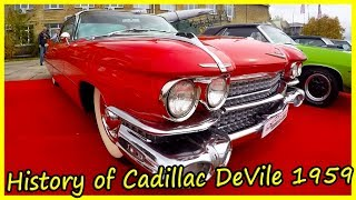 History of Cadillac DeVile 1959. American Classic Cars from the 1950. Most Beautiful Cars in America