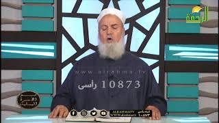 جمال الإنسان فى عفة اللسان برنامج مع الأسرة المسلمة فضيلة الدكتور أبو الفتوح عقل