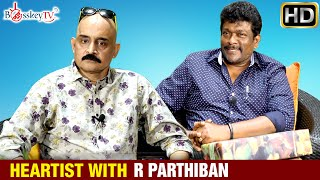 Nayanthara Is Not Lucky Enough Says R Parthiban | Heartist | Bosskey TV