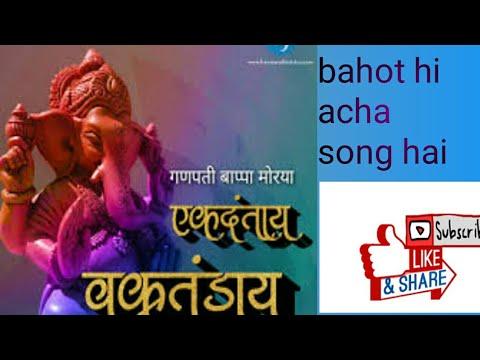 ek dantaya vakratundaya gauri tanaya song sung by Harshad