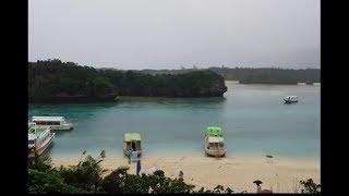 石垣島は12月でも暖かかった!2012