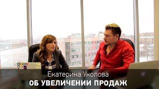 Екатерина Уколова. Продала рекламу на крышке макбука за 130 000 руб.