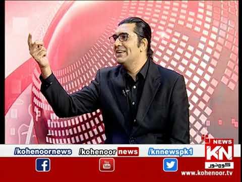 Kohenoor@9 21 November 2020 | Kohenoor News Pakistan