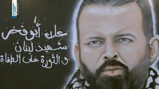 تحميل اغاني RAMY AYACH - ANA LEBNENI رامي عياش - انا لبناني MP3
