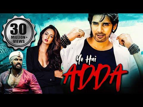 Adda (2016) Full Hindi Dubbed Movie | Sushant, Shanvi, Dev Gill | Telugu Movies Dubbed in Hindi