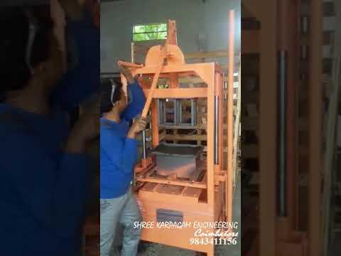 Hand  Operated  Single Block  Machine