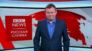 ТВ-новости: полный выпуск от 19 июня