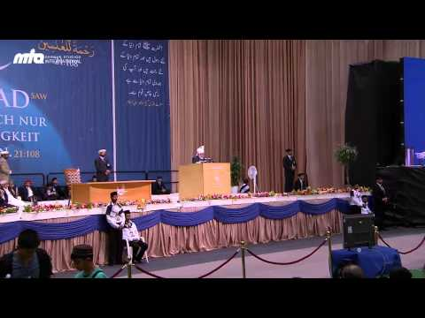 Address to Guests by Hazrat Mirza Masroor Ahmad (Jalsa Salana Germany 2013)