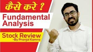 Stocks का Fundamental Analysis कैसे करें ? Value investing | Stock review by Pranjal Kamra