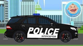Полицейская машина и Полицейская погоня. Мультик про машинки