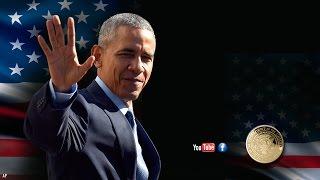 Прощальное обращение президента Барака Обамы