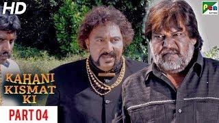 kahani kismat ki full movie south - TH-Clip