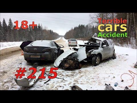 (18+)Смертельные аварии и ДТП. Жесть 2019 215 / Кар Краш 2019 215