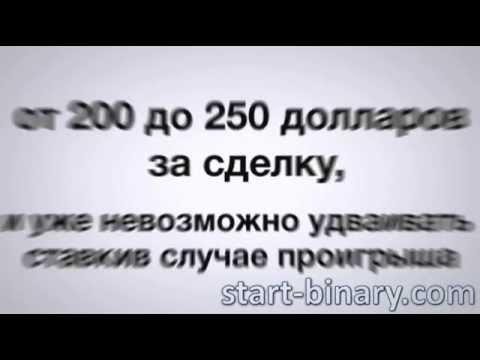 Отзывы о программе россошанского заработке интернете денег