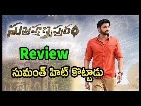 Sumanth Subramanyapuram Movie Review | Latest Telugu Movie Review  | Telugu Stars