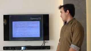 Подготовка к ЕГЭ по математике. Часть вторая.