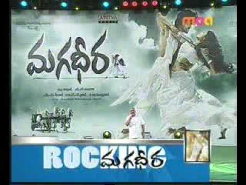 Rocking Magadheera Special part 2