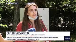 RTK3 Lajmet e orës 10:00 09.07.2020