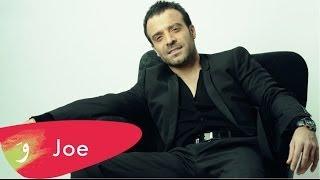 Joe Ashkar - Taai / جو أشقر - تعي تحميل MP3