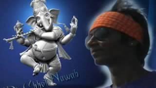 Payala Naman Lates Remix By Dj ChhoteNawab