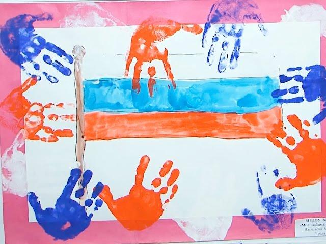 Символ России глазами детей