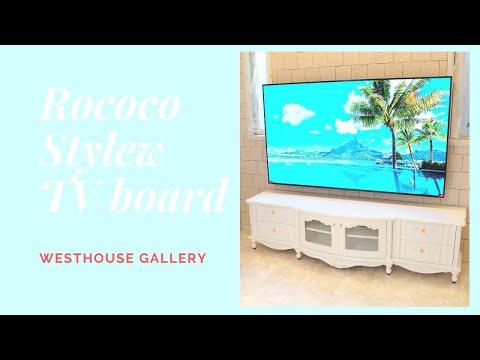 リボン、ハート、薔薇、イニシャルなどお客様のお好みの彫刻で製作したロココ調の組立て式テレビボード