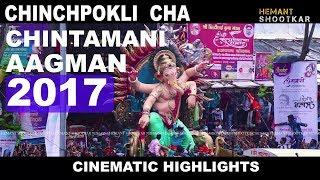 CHINCHPOKLI CHA CHINTAMANI AAGMAN 2017 I CINEMATIC HIGHLIGHT I HEMANT SHOOTKAR
