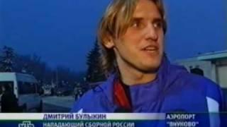Интервью Ярцева и Булыкина