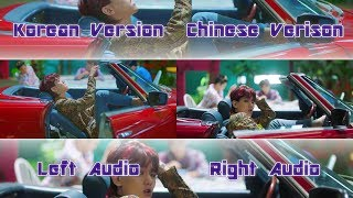EXO - Ko Ko Bop (Korean Chinese MV Comparison)