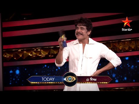 Sunday Funday Entertainment like never before Bigg Boss Telugu 4