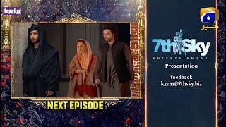 Khuda Aur Mohabbat - Season 3 - Ep 32 Teaser - Digitally Presented by Showbiz Glam - 3rd April 21