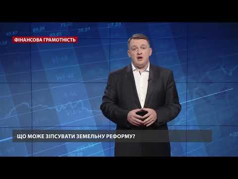 Финансовая грамотность с Сергеем Фурсой на 24 канале