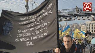 В Киеве началась масштабная протестная акция Федерации профсоюзов. Pavlovskynews
