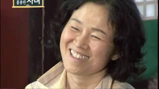 [서대산인 성담] 건강한자녀 훌륭한자녀 - 제8회 관계지수가 행복지수다 - 2013. 10. 28