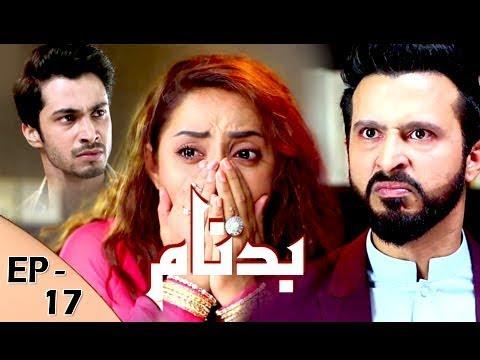 Badnaam Episode 17 - 10th December 2017 - ARY Digital Drama