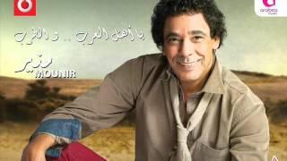 محمد منير - في عنيكي غربه - اهل العرب و الطرب 2012