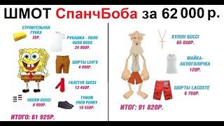 Крутые мемы на моем канале. Подписывайся.  По вопросам сотрудничества: maxmaximov@wildjam.ru