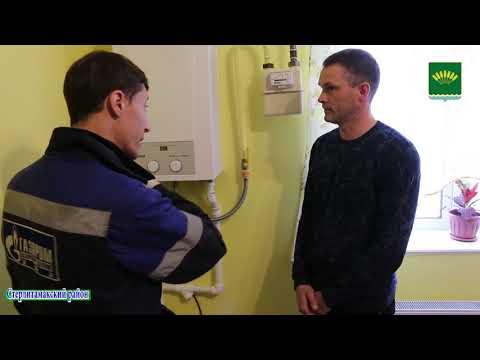Газовые сертификаты на проведение газа в дом