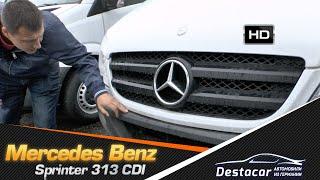 Мерседес Спринтер 313, коммерческий транспорт из Германии. 2 Часть.