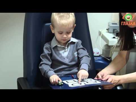 Амблиопия оперативное лечение