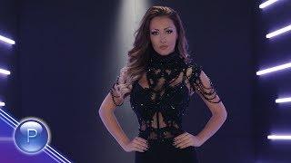 DZHENA - DA TI BADA KORONA / Джена - Да ти бъда корона, 2017