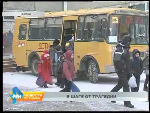 Областная проверка, или 30 школьных автобусов не пригодны для перевозки детей