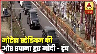 Namaste Trump: PM Modi US President Enroute Motera Stadium | ABP News