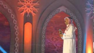 ياما شكيت - عبادي الجوهر تحميل MP3