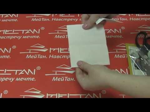 Био-пластырь для стоп «Мин Шен» №9 для контроля артериального давления, 2 шт. Doctor Van Tao. Традиционная китайская медицина MeiTan