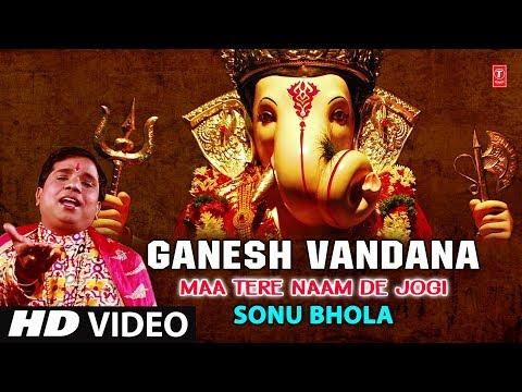 Download Ganesh Vandana I SONU BHOLA I Ganesh Bhajan I Full HD Video Song I T-Series Bhakti Sagar HD Mp4 3GP Video and MP3